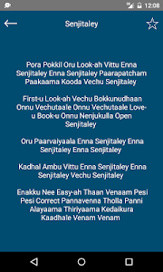 Songs of Remo Nee Kadhalan MV screenshot 2