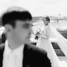 Wedding photographer Ekaterina Domracheva (KateDomracheva). Photo of 22.02.2018