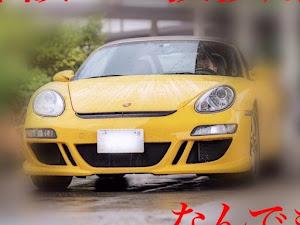 ボクスター 98721のカスタム事例画像 Naosukeさんの2020年07月01日10:31の投稿