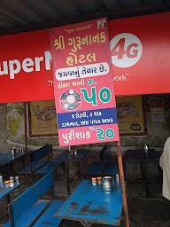 Guru Nanak Hotel photo 1