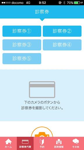 u5ca1u90e8u533bu9662 1.0.0 Windows u7528 2
