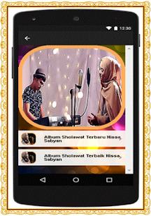 download album lagu religi islam terbaru