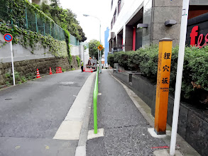 Photo: 狸穴坂