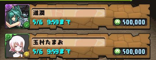 シャーマンキング-モンポ