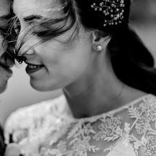 Wedding photographer Poptelecan Ionut (poptelecanionut). Photo of 10.06.2019