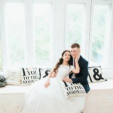Wedding photographer Natalya Egorova (Nataliii). Photo of 28.07.2017