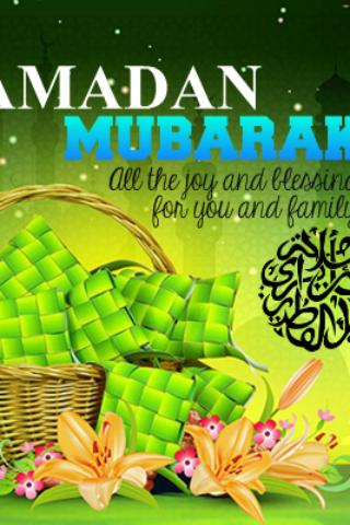 Ramadan Greeting Cards