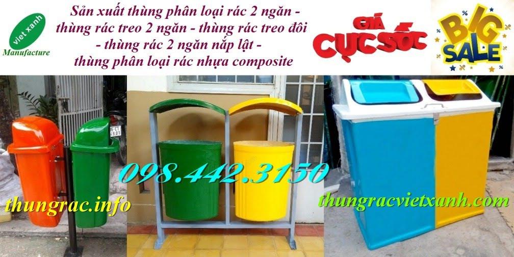 Thùng phân loại rác 2 ngăn