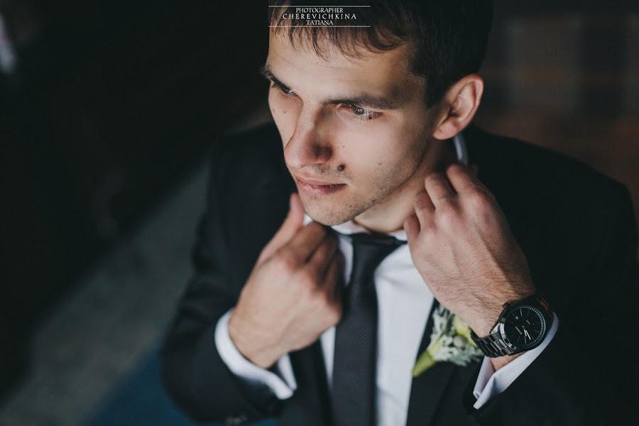 Wedding photographer Tatyana Cherevichkina (cherevichkina). Photo of 09.12.2014