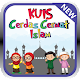 Download Cerdas Cermat Islam For PC Windows and Mac