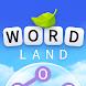 ワードランド 3D - Androidアプリ