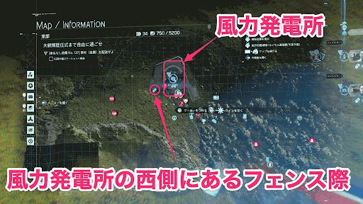 フレームアームズ・ガール 白虎の入手場所マップ