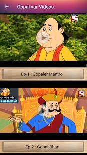 Gopal Bhar Catroon (গোপাল ভাঁড়) - náhled