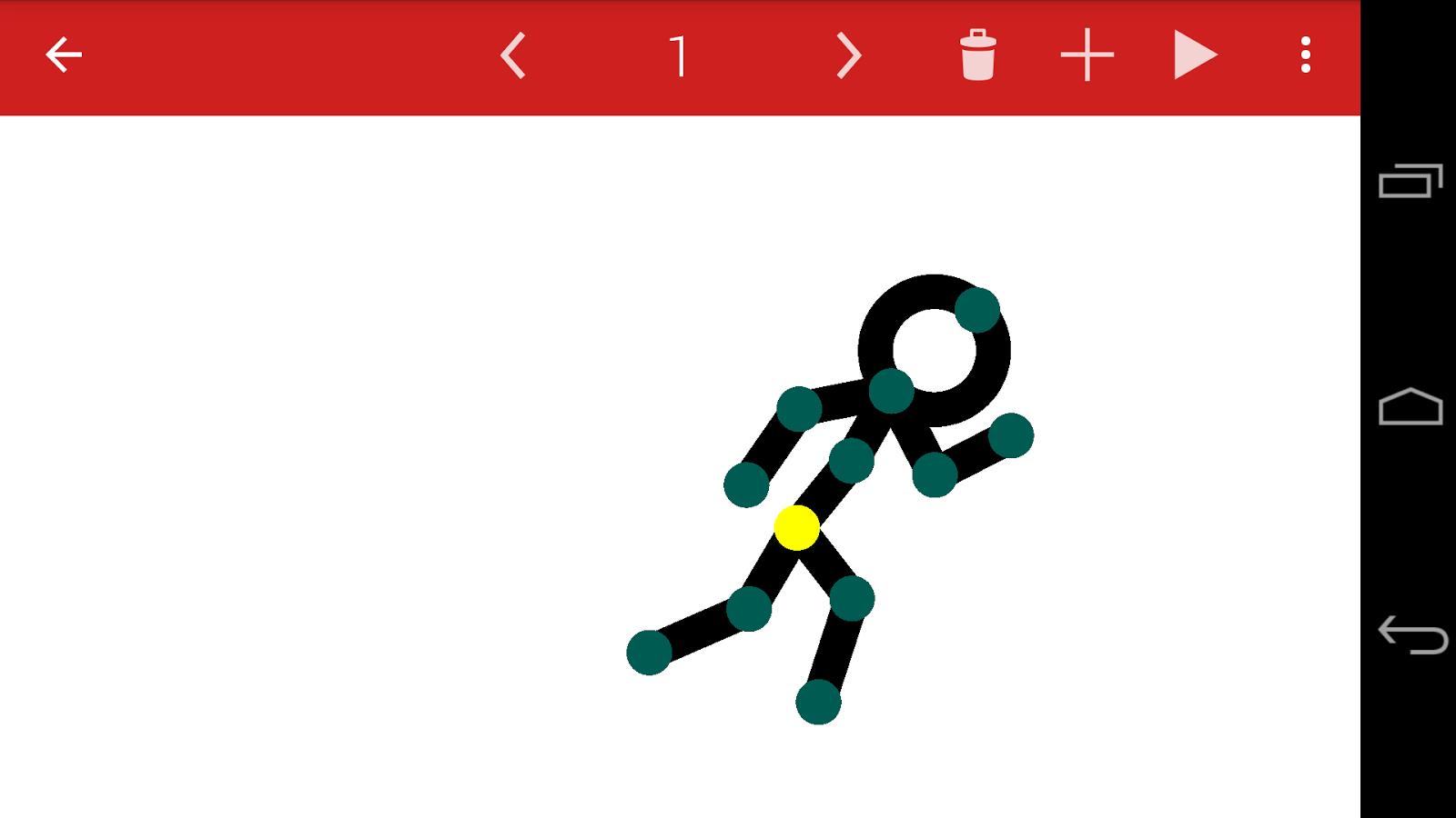 Google Stick Pivot 42
