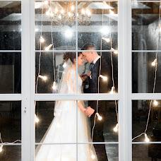 Wedding photographer Ruslan Iosofatov (iosofatov). Photo of 08.12.2018