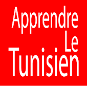 Learn Tunisian