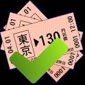 旅費メモ icon