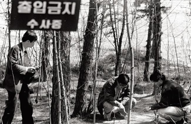 hwaseong murders