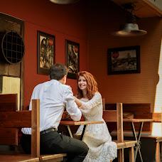 Wedding photographer Svetlana Danilchuk (Danylka). Photo of 13.08.2016