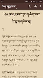 Tshangla New Testament - náhled