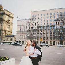 Wedding photographer Svetlana Kolchanova (suvesna). Photo of 07.11.2013