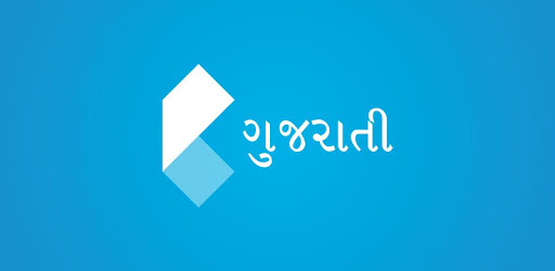 english to gujarati dictionary free download for pc pdf