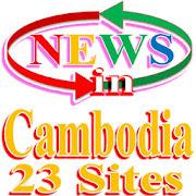 News in Cambodia