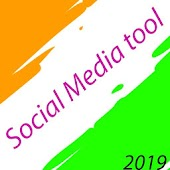 Digital Media Tool- The Social Media Tool Android APK Download Free By IAT Android