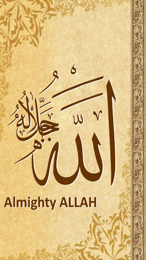 Download Allah Names 99