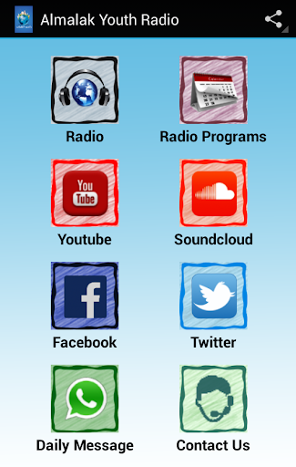 Almalak Youth Radio