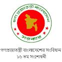 Bangladesh Constitution 16 AMD icon