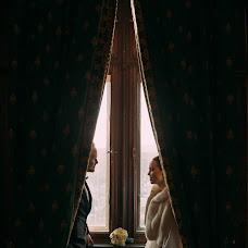 Hochzeitsfotograf Maksim Yasinskiy (NoMadmax0907). Foto vom 24.02.2017