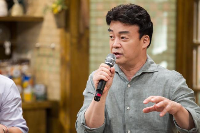 BaekJongwon