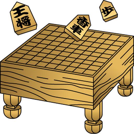 Japanese Chess (Shogi) Board