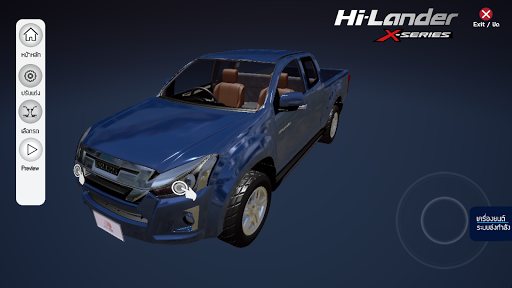 Custom D-max Screenshots 7