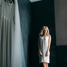 Wedding photographer Sergey Prisyazhnyy (sergiokat). Photo of 23.02.2017