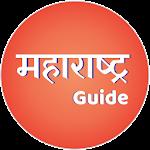 Maharashtra Guide - News, Darshan, MSRTC Info Icon