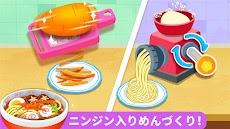 リトルパンダ:料理パーティーのおすすめ画像4