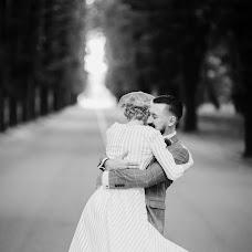 Wedding photographer Mariya Radchenko (mariradchenko). Photo of 15.03.2018