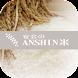 【安芸のANSHIN米】安心で美味しいお米のお取り寄せ通販 - Androidアプリ