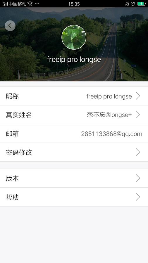Free bet no deposit mobile