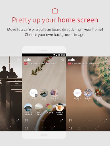 Screenshot for Daum Cafe - 다음 카페 in Hong Kong Play Store