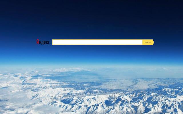 Красивая Новая Вкладка с Яндексом™