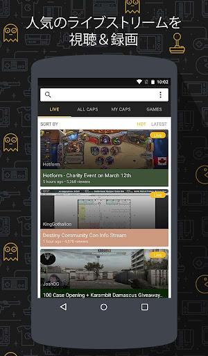 LiveCap - ゲームハイライト