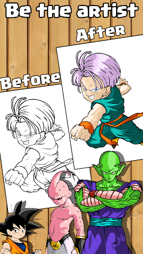 How to Draw: Dragon Ball for PC
