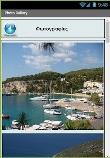 Alonissos- screenshot thumbnail