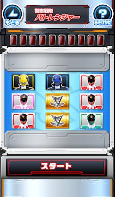 ヒーロータイム 快盗戦隊ルパンレンジャー VS 警察戦隊パトレンジャーのおすすめ画像5