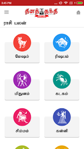 Thanthi News 24×7 (Official) Apk Download For Android 5