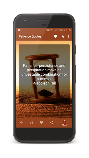 Patience Quotes screenshot 1