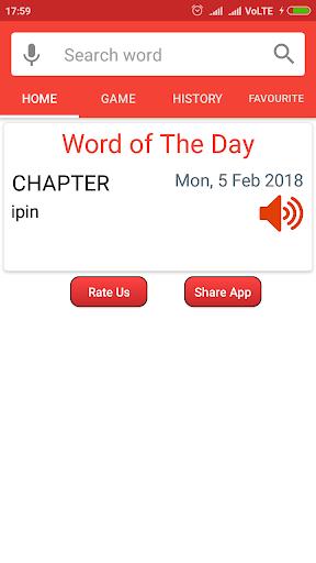 Yoruba dictionary online, free